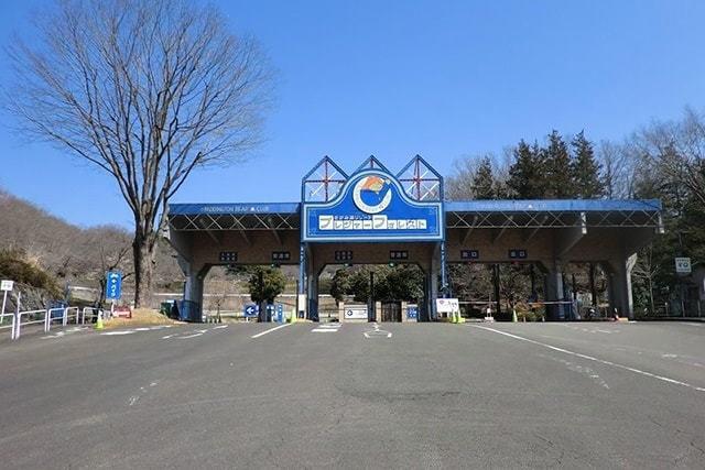 『さがみ湖リゾートプレジャーフォレスト』駐車場・アクセス情報!