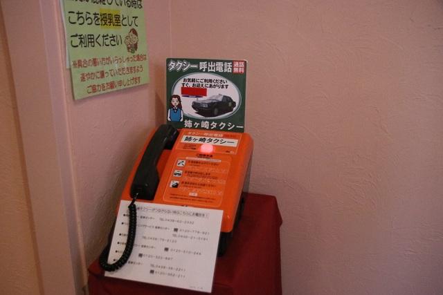 【救護室】9 (1)
