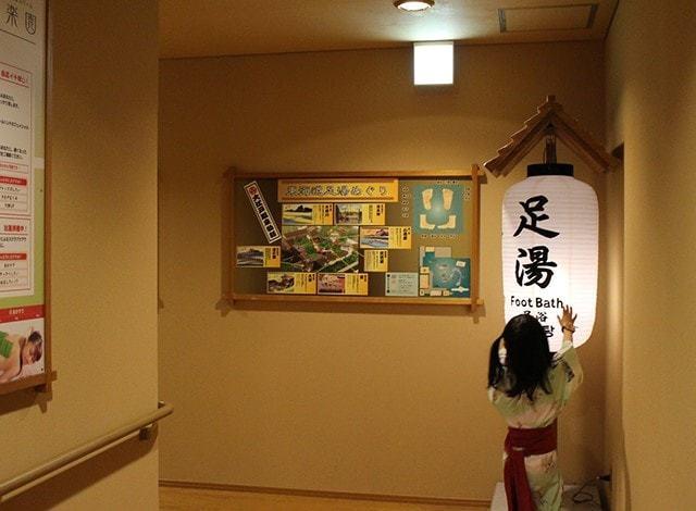 大江戸温泉17