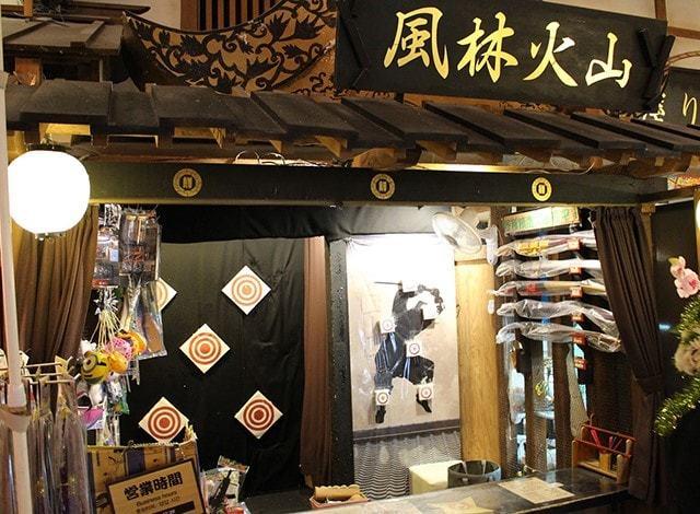 大江戸温泉30