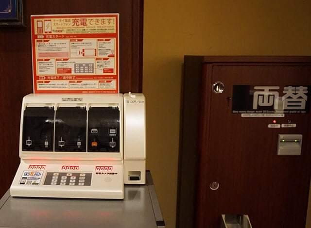 ナンジャタウン両替機と有料の携帯充電器