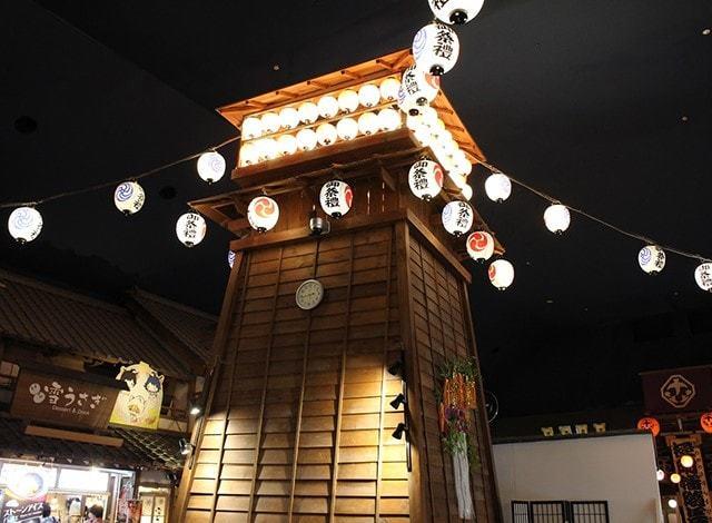 大江戸温泉8