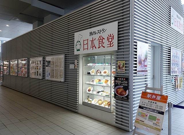 鉄道博物館 (2)