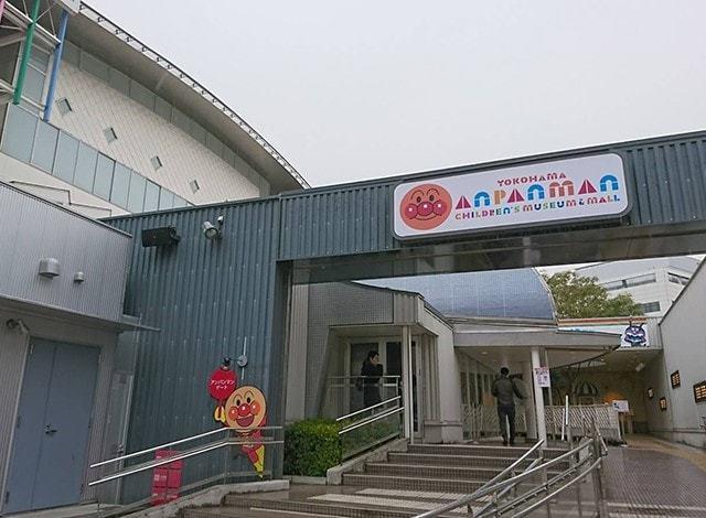 アンパンマンミュージアム (2)
