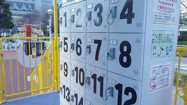 よこはまコスモワールドにある「コインロッカー」の画像です。