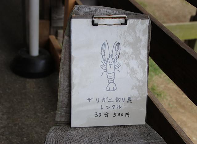 【ジージの森】7