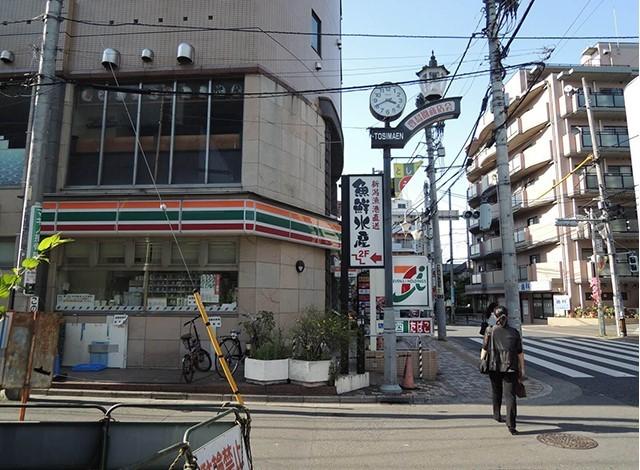 都営大江戸線豊島園駅からのアクセス2