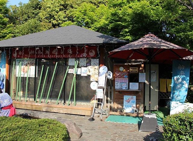 大江戸温泉24