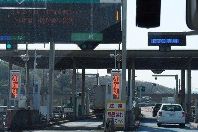 『東京 サマーランド』アクセス方法!車の行き方もおすすめ