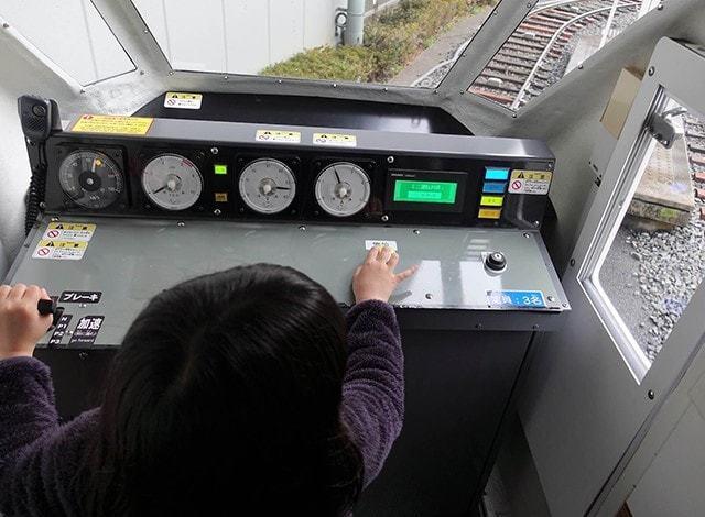 ミニ運転列車2