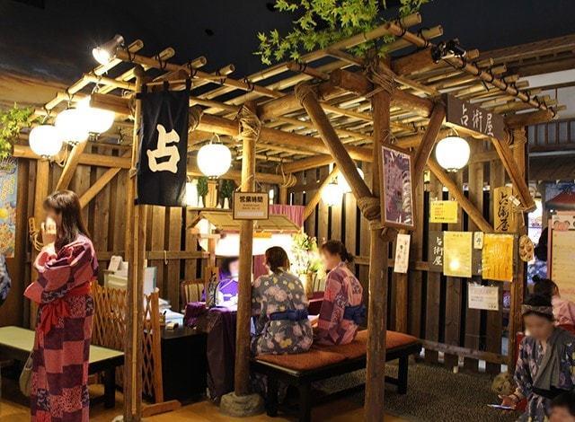 大江戸温泉31