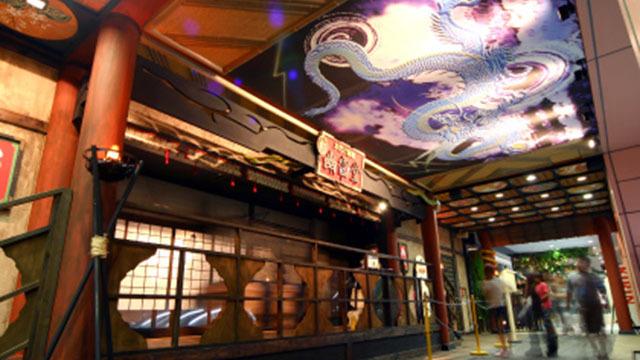 よこはまコスモワールドにある「新・幽霊堂~恐怖の旅~」の画像です。