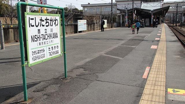国営昭和記念公園の西立川口から入るなら、西立川駅が最寄り駅になります。