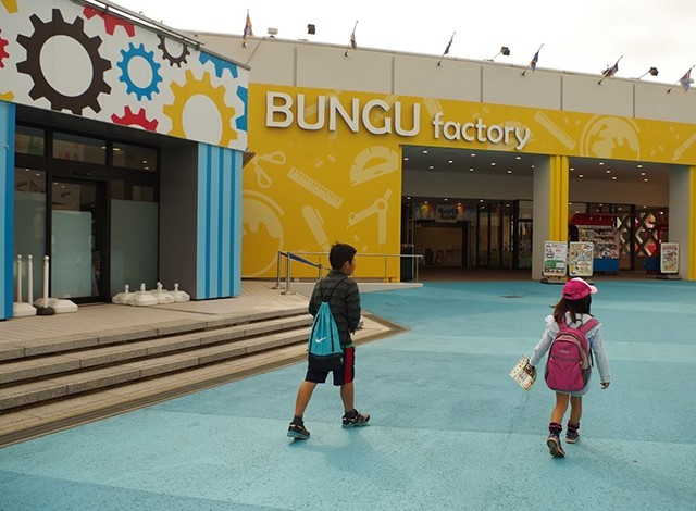 BUNGU factoryエリア