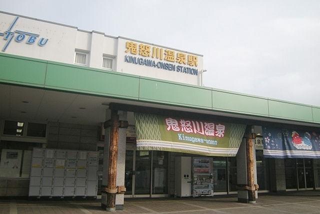 『日光江戸村』アクセスをご案内。バス・電車・車での行き方情報