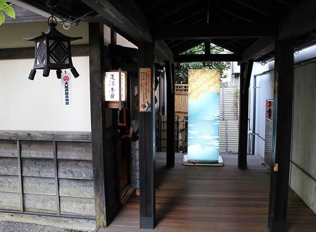 大江戸温泉27