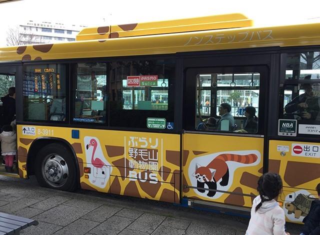『野毛山動物園』へのアクセス方法!電車・車・バス・徒歩