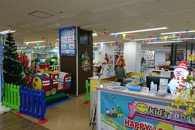 Kid's US.LAND(キッズユーエスランド)MEGAドンキ・ホーテ ラパーク宇都宮店で遊ぼう!