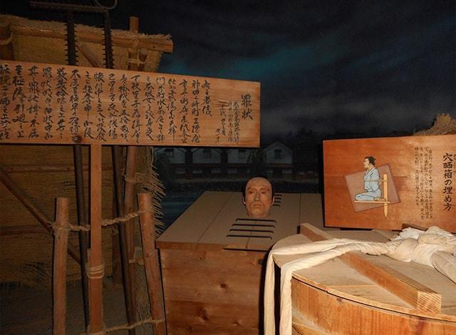 江戸 お 土産 村 日光