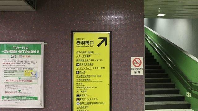 東京ワンピースタワー (3)