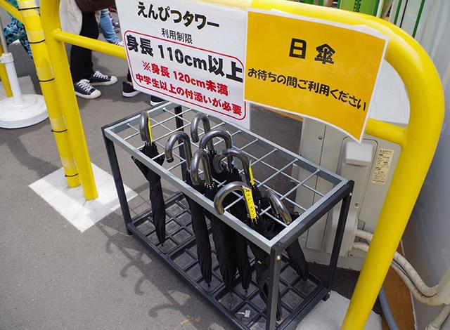 【日傘レンタル】