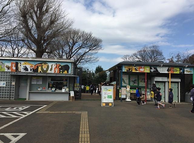 野毛山動物園6