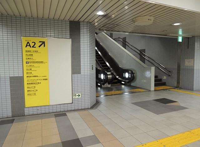 都営大江戸線豊島園駅からのアクセス