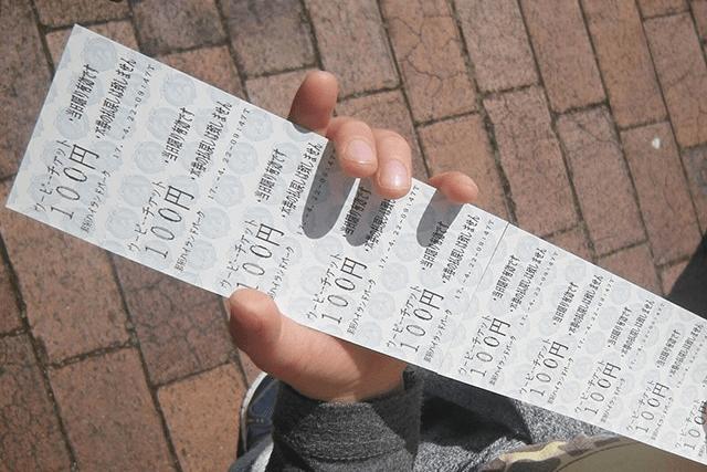那須ハイランドパークのチケット料金は?割引&クーポン情報も掲載!