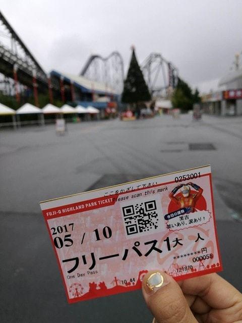 『富士急ハイランド』の料金・割引情報1