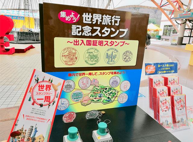 『東武ワールドスクウェア』7