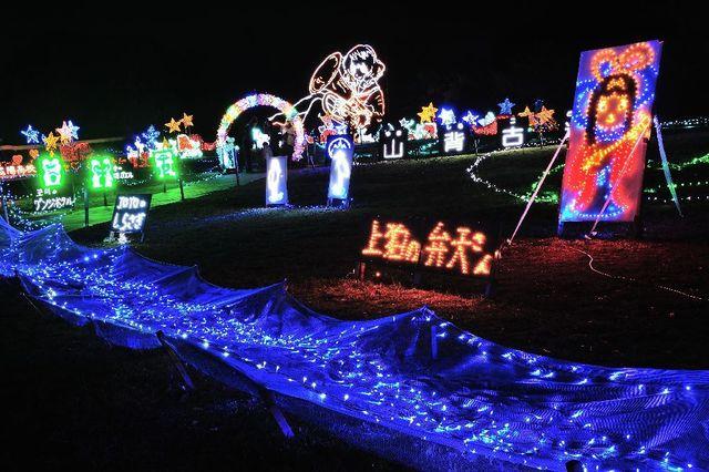 光のページェント TWINKLE JOYO 2017(城陽市総合運動公園)