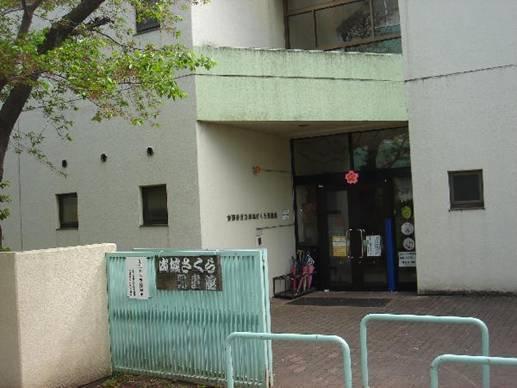東京都・世田谷『児童館』7