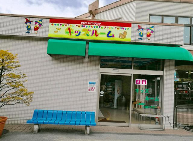 『東武ワールドスクウェア』5