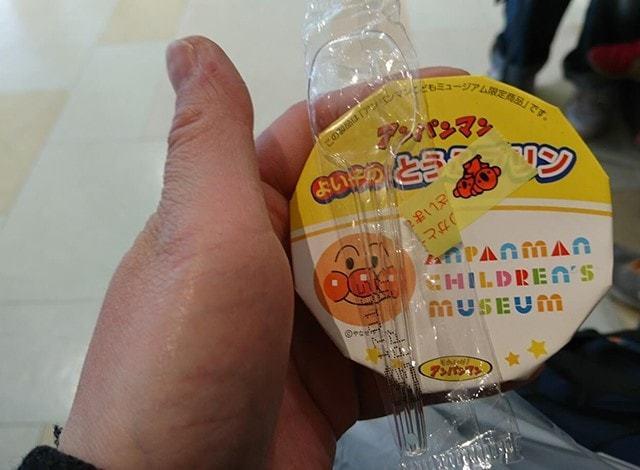 横浜アンパンマンミュージアムカフェ13