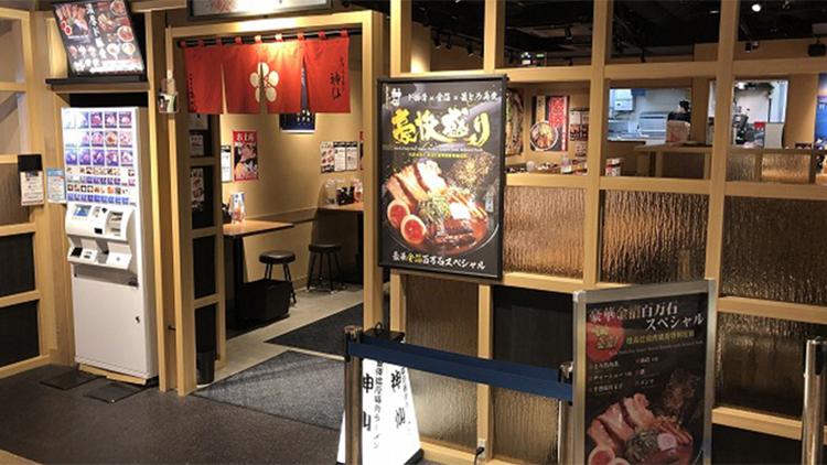 金沢濃厚豚骨ラーメン 神仙 アクアシティお台場店の外観です。