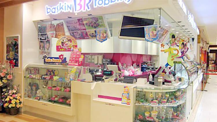 サーティワンアイスクリーム 神戸ハーバーランドumie店の内観です。