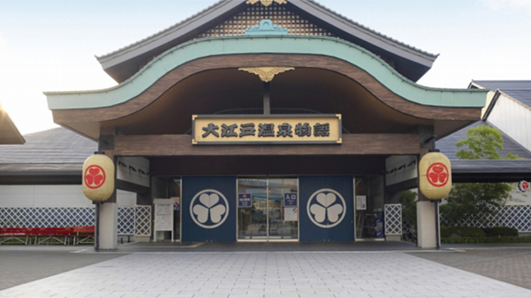 東京お台場 大江戸温泉物語の外観です。