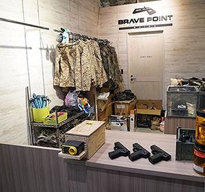 Brave Point 台場店 クーポン