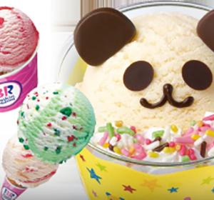 サーティワンアイスクリーム 神戸ハーバーランドumie店のクーポンイメージです。