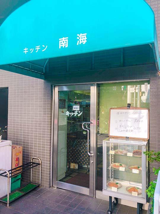 仙台牛タン 郷土料理 杜の都 太助 サンシャインシティアルパ店 外観