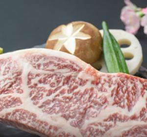 神戸ステーキダイニング 櫻のクーポンイメージです。