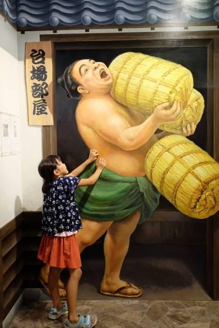 東京トリックアート迷宮館 (11)