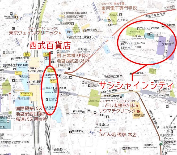 池袋駅東口全体マップ