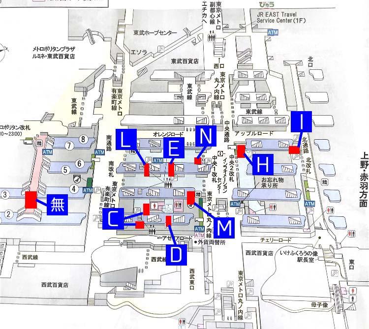 JR改札内コインロッカー地図