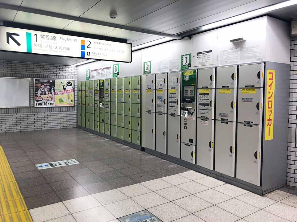 池袋駅構内コインロッカー