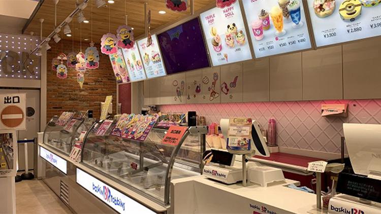 サーティワンアイスクリーム 三宮フラワーロード店 の内観です。