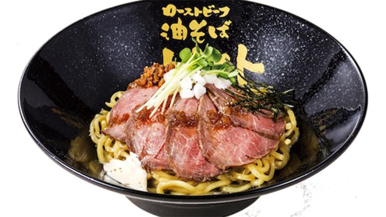 ローストビーフ油そばビースト 歌舞伎町本店の料理です。