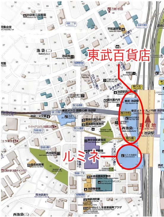 池袋駅西口全体マップ