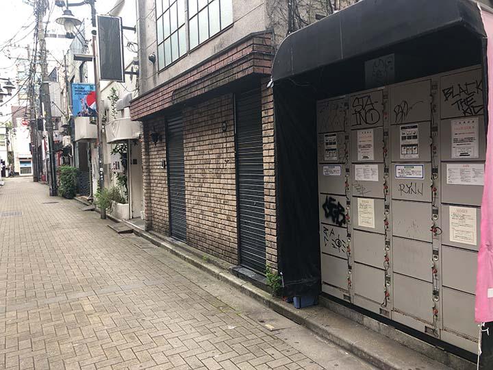 渋谷コインロッカー