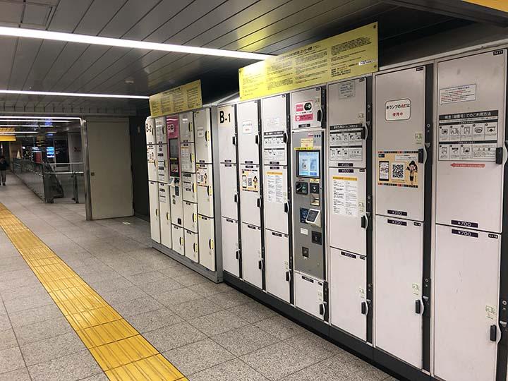 渋谷ちかみちコインロッカー